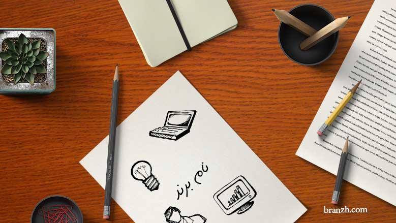 ایده ها و الگوها برای پیدا کردن نام تجاری خوب